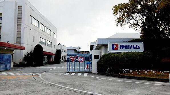 関西事務所