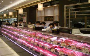 松坂屋上野店 肉の匠いとう