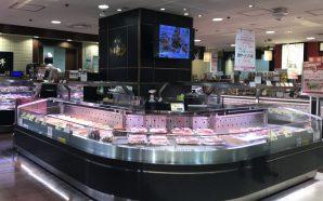 高島屋横浜店 肉の匠いとう